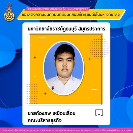 congrat01.jpg