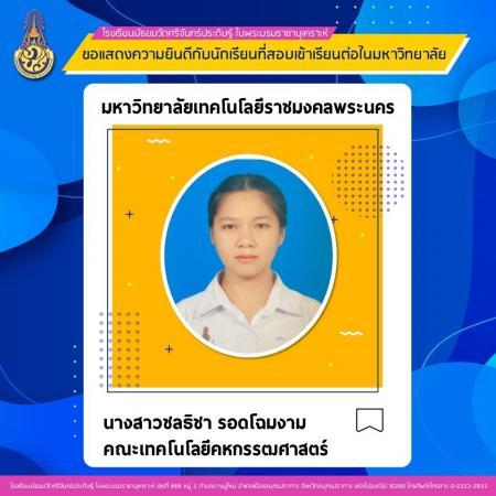congrat011.jpg