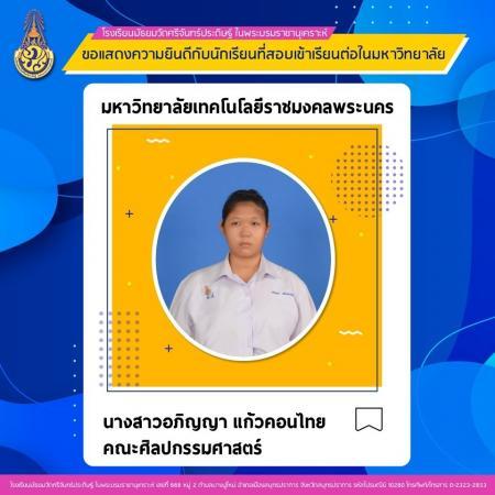 congrat012.jpg