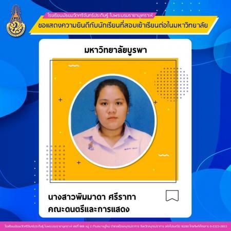 congrat013.jpg
