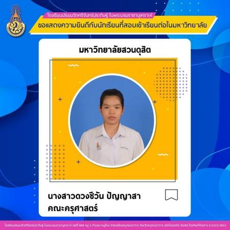 congrat014.jpg