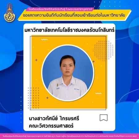 congrat015.jpg
