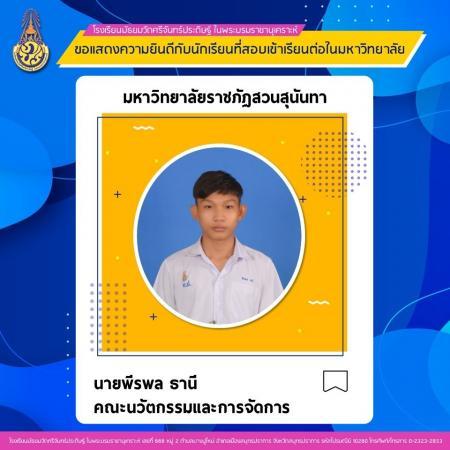 congrat016.jpg