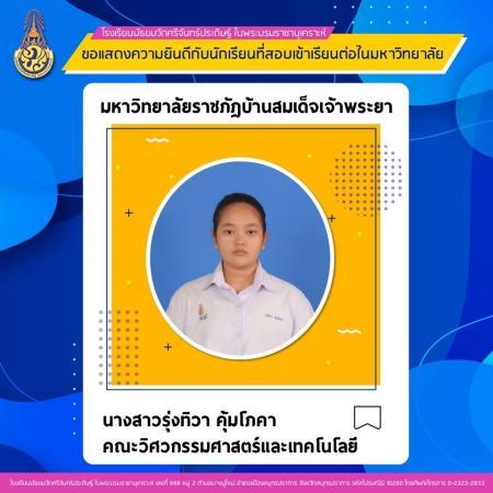 congrat017.jpg