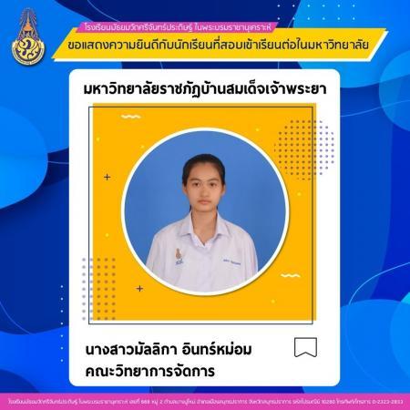 congrat019.jpg
