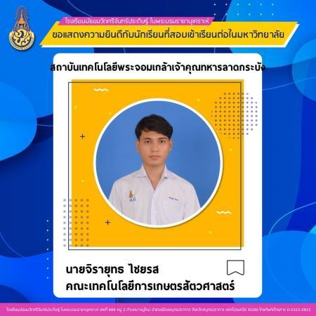 congrat026.jpg