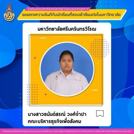 congrat029.jpg