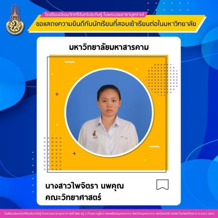 congrat034.jpg
