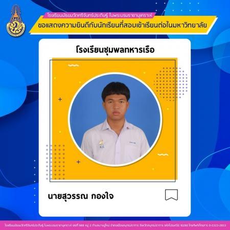 congrat044.jpg